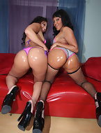 Huge asses black girls